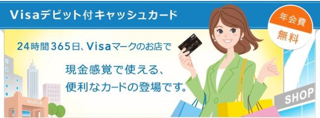 sbi-visa-2016-09-12