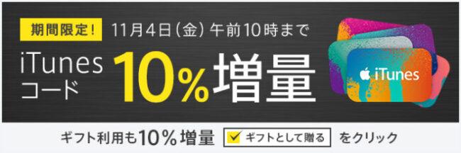 mv_campaign10