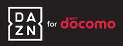 Jリーグ中継が見れる「DAZN」がドコモ契約者なら月額980円で視聴可能に