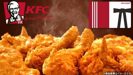 『ケンタッキーフライドチキン』 KFCカード相当額10,000円分が9,400円
