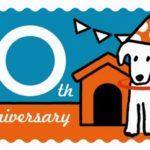 「WAON 」誕生10周年記念キャンペーン、合計11,200名様に最大50,000WAONポイントをプレゼント 5月21日まで