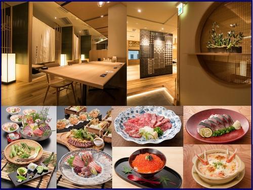 「日本海庄や 新宿西口店」料理・ドリンク全品半額キャンペーン 4月14日限定