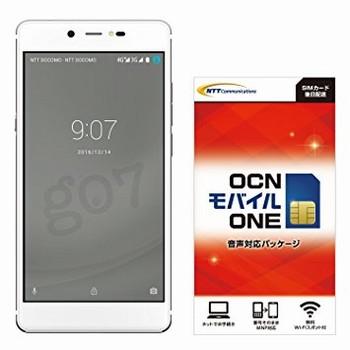 gooのスマホ g07とOCNモバイルONE SIMカードのセットが15,336円 Amazon特選タイムセール