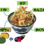 サンキュー天丼
