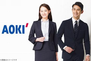 くまポン、AOKIで使える3,000円分のクーポンを1,500円で販売中