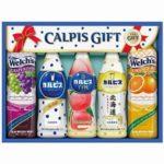 7月7日はカルピスの日、カルピス製品最大23%OFF Amazon特選タイムセール