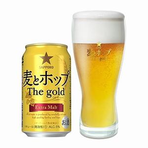 サッポロ 麦とホップ The gold ペアグラス付き