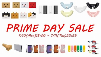 『Prime Day』cheero