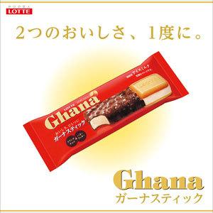 期間限定 ロッテアイス ガーナアイスキャンペーン!!