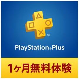 モンハン部でPlayStation Plusが1ヶ月無料で体験できるプロダクトコードを合計1万名様にプレゼント 第1回は11月20日(月)13時まで