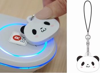 楽天Edy、「お買いものパンダ」デザインのEdyキーホルダーを12月1日(金)より予約販売開始