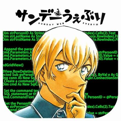 マンガアプリ『サンデーうぇぶり』で『名探偵コナン』全巻が48時間限定で無料に 4月15日11時59分まで