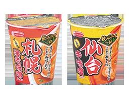 対象のカップ麺2種類