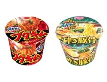 カップ麺2種