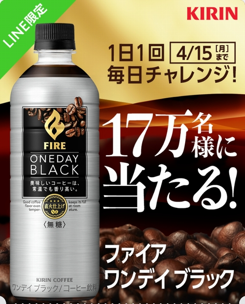 fire one day black