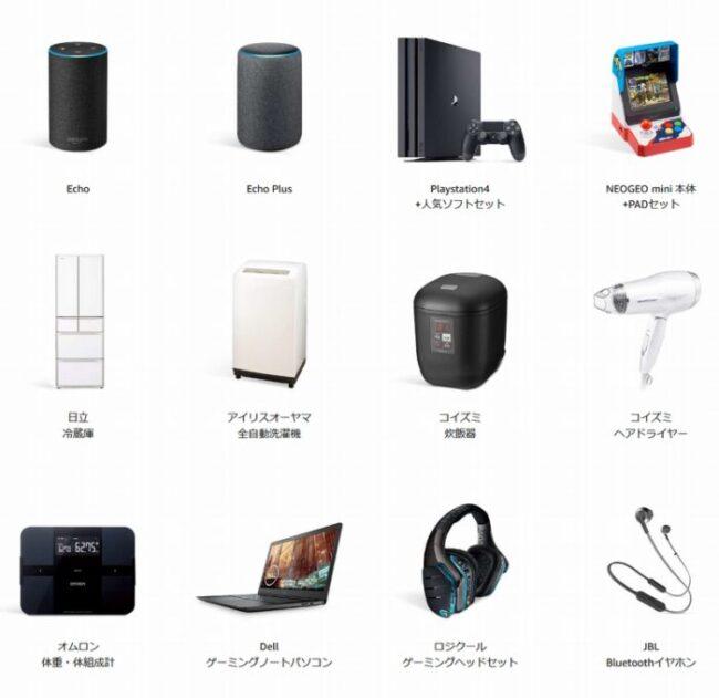 Amazonの初売りセール商品一覧