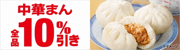 セブン-イレブン缶コーヒー100円セール