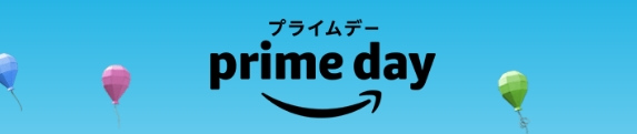 Amazonプライムデー 2019年7月
