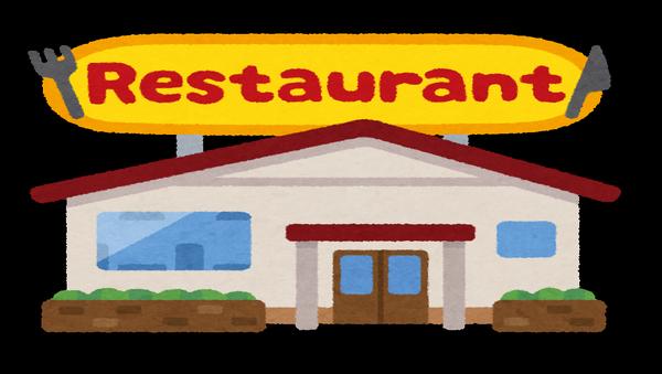 飲食店キャンペーン